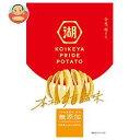コイケヤ KOIKEYA PRIDE POTATO(コイケヤプライドポテト) 本格うす塩味 60g×12個入