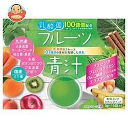 【送料無料】【2ケースセット】新日配薬品 乳酸菌入りフルーツ青汁 (3g×15包)×5箱入×(2ケース) ※北海道・沖縄は別途送料が必要。