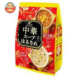 ダイショー 中華スープはるさめ 96.6g(6食入り)×10袋入
