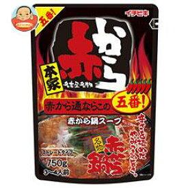 イチビキ ストレート 赤から鍋スープ 5番 750g×10袋入