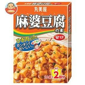 送料無料 【2ケースセット】丸美屋 麻婆豆腐の素 甘口 162g×10箱入×(2ケース) ※北海道・沖縄は別途送料が必要。