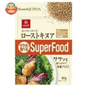 送料無料 【2ケースセット】はくばく サラダと食べるスーパーフード ローストキヌア 90g×8袋入×(2ケース) ※北海道・沖縄は別途送料が必要。