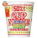 日清食品 カップヌードル コッテリーナイス 濃厚!ポークしょうゆ 57g×12個入