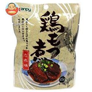 カンピー 鶏もつ煮 たれ味 45g×10袋入