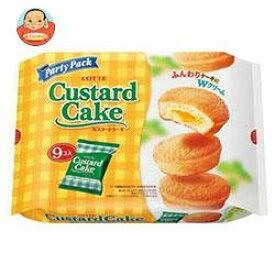 ロッテ カスタードケーキパーティーパック 9個×10袋入