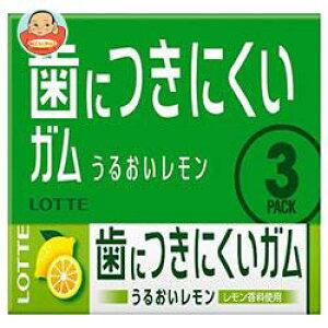 ロッテ フリーゾーンガム 歯につきにくいガム レモン 3P×10個入