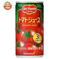 デルモンテトマトジュース(有塩)190g缶×30本入