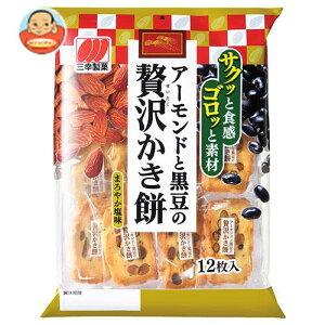 送料無料 三幸製菓 贅沢かき餅 12枚×12個入 ※北海道・沖縄は別途送料が必要。