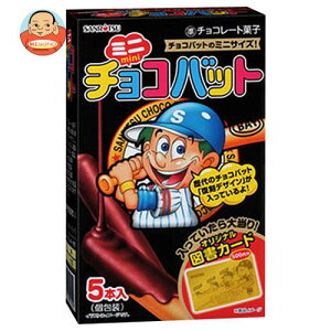 送料無料 【2ケースセット】三立製菓 ミニチョコバット 5本×5箱入×(2ケース) ※北海道・沖縄は別途送料が必要。