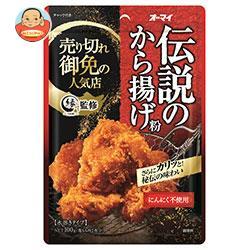 日本製粉 伝説のから揚げ粉 100g×10袋入