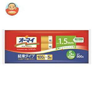 送料無料 【2ケースセット】日本製粉 オーマイ スパゲッティ1.5mm結束タイプ 500g×20袋入×(2ケース) ※北海道・沖縄は別途送料が必要。