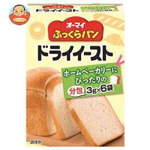 送料無料 【2ケースセット】日本製粉 オーマイ ふっくらパンドライイースト(分包) (3g×6袋)×6箱入×(2ケース) ※北海道・沖縄は別途送料が必要。