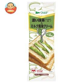 アヲハタ ヴェルデ 濃い抹茶&ミルク風味クリーム (11g×4個)×12袋入