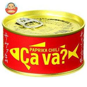 送料無料 【2ケースセット】岩手缶詰 国産サバのパプリカチリソース 170g×12個入×(2ケース) ※北海道・沖縄は別途送料が必要。