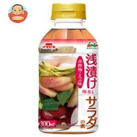 【賞味期限間近19.7.2】イチビキ 浅漬けサラダの素 赤酢梅こんぶ味 300mlペットボトル×12本入