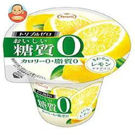 【送料無料】【2ケースセット】たらみ トリプルゼロ おいしい糖質0 レモン 195g×18(6×3)個入×(2ケース) ※北海道・沖縄は別途送料が必要。