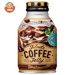 ポッカサッポロ JELEETS(ジェリーツ) コーヒーゼリー 275gボトル缶×24本入