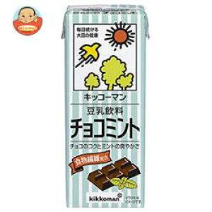 送料無料 【2ケースセット】キッコーマン 豆乳飲料 チョコミント 200ml紙パック×18本入×(2ケース) ※北海道・沖縄は別途送料が必要。