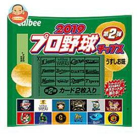 カルビー 2019プロ野球チップス うすしお味 22g×24袋入