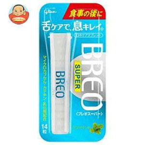 送料無料 【2ケースセット】グリコ BREO SUPER(ブレオスーパー) クリアミント 14粒×5個入×(2ケース) ※北海道・沖縄は別途送料が必要。