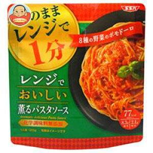 送料無料 【2ケースセット】SSK レンジでおいしい!薫るパスタソース 8種の野菜のポモドーロ 120g×20袋入×(2ケース) ※北海道・沖縄は別途送料が必要。