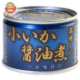 【送料無料】【2ケースセット】伊藤食品 美味しい小いか醤油煮 150g缶×24個入×(2ケース) ※北海道・沖縄は別途送料が必要。