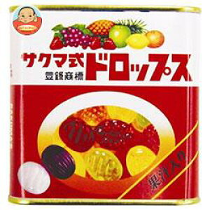 佐久間製菓 サクマ式缶ドロップス 75g×10個入