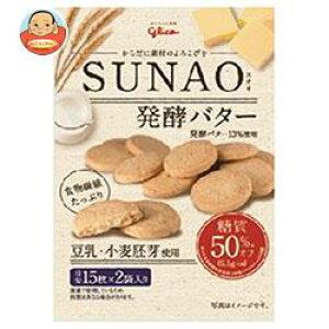 送料無料 【2ケースセット】グリコ SUNAO(スナオ) 発酵バター 62g×5箱入×(2ケース) ※北海道・沖縄は別途送料が必要。