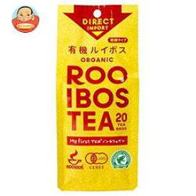 【7月26日(金)1時59まで全品対象 最大200円OFFクーポン発行中】ガスコ My first tea(マイファーストティー) 有機ルイボスティー20TB(発酵タイプ) 40g(2g×20袋)×48(6×8)個入
