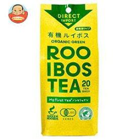 【7月26日(金)1時59まで全品対象 最大200円OFFクーポン発行中】ガスコ My first tea(マイファーストティー) 有機ルイボスティー20TB(非発酵タイプ) 40g(2g×20袋)×48(6×8)個入