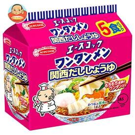 送料無料 エースコック (袋)ワンタンメン 関西だししょうゆ 5食パック×6個入 ※北海道・沖縄は別途送料が必要。