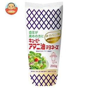 【送料無料】【2ケースセット】キューピー アマニ油マヨネーズ 200g×15袋入×(2ケース) ※北海道・沖縄は別途送料が必要。