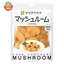 キューピー マッシュルーム(スライス) 90g×10袋入