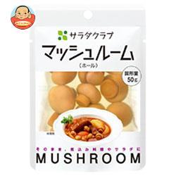 キューピー マッシュルーム(ホール) 90g×10袋入
