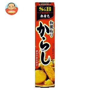 【送料無料】【2ケースセット】エスビー食品 S&B 和風ねりからし 43g×10個入×(2ケース) ※北海道・沖縄は別途送料が必要。
