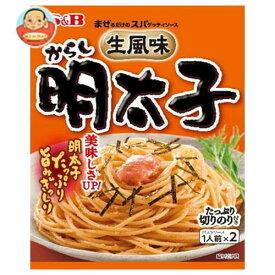 送料無料 【2ケースセット】エスビー食品 S&B まぜるだけのスパゲッティソース 生風味からし明太子 53.4g×10袋入×(2ケース) ※北海道・沖縄は別途送料が必要。