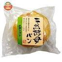 天然酵母パン メロンパン 12個入