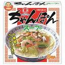 ヒガシマル醤油 ちゃんぽんスープ 3袋×10箱入