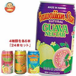 リードオフジャパン ハワイアンサン 4種アソートパック 340ml缶×24(4種×6)本入