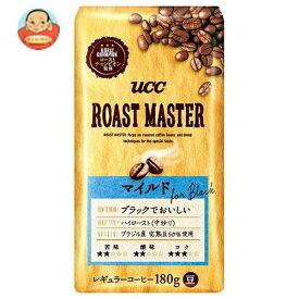 送料無料 【2ケースセット】UCC ROAST MASTER (ローストマスター) 豆 マイルド for BLACK 180g袋×12袋入×(2ケース) ※北海道・沖縄は別途送料が必要。