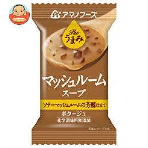 アマノフーズ フリーズドライ Theうまみ マッシュルームスープ 10食×6箱入