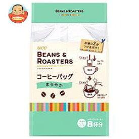 UCC BEANS&ROASTERS(ビーンズロースターズ) コーヒーバッグ まろやか (7g×8P)×12(6×2)袋入