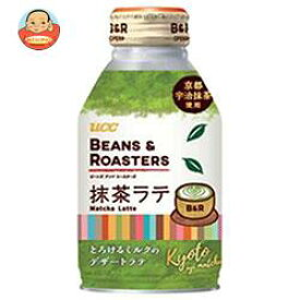 UCC BEANS&ROASTERS(ビーンズロースターズ) 抹茶ラテ 260gリキャップ缶×24本入