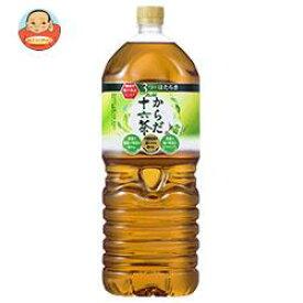 アサヒ飲料 からだ十六茶【機能性表示食品】 2Lペットボトル×6本入