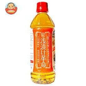 送料無料 【2ケースセット】樽の味 浅漬け革命 500mlペットボトル×12本入×(2ケース) ※北海道・沖縄は別途送料が必要。