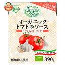 ナガノトマト オーガニック トマトのソース トマト&ガーリック 390g×12箱入