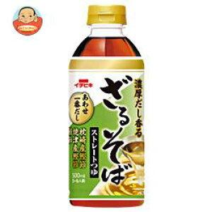 送料無料 イチビキ ストレート ざるそばつゆ 500mlペットボトル×12本入 ※北海道・沖縄は別途送料が必要。