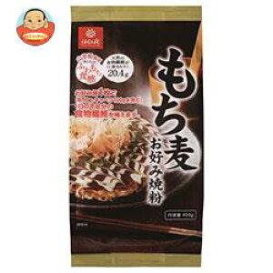 送料無料 【2ケースセット】はくばく もち麦お好み焼き粉 400g×12袋入×(2ケース) ※北海道・沖縄は別途送料が必要。