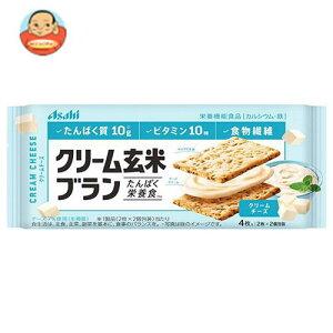 送料無料 【2ケースセット】アサヒフード クリーム玄米ブラン クリームチーズ 72g×6袋入×(2ケース) ※北海道・沖縄は別途送料が必要。