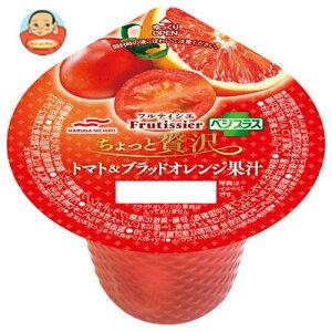 マルハニチロ フルティシエ ちょっと贅沢 トマトブラッドオレンジ果汁 205g×24(6×4)個入